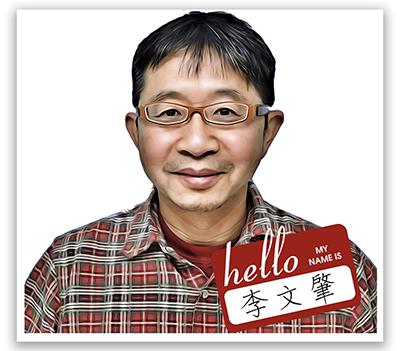 Chris Wen-chao Li photo