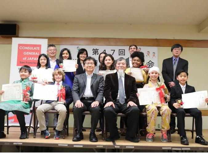 47th Annual Speech Contest for Elemetary School Students