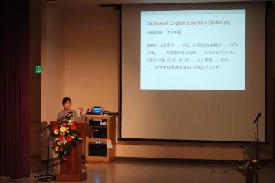 Sunakawa ICPLJ9
